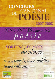 Thme_concours_de_posie_2007_3